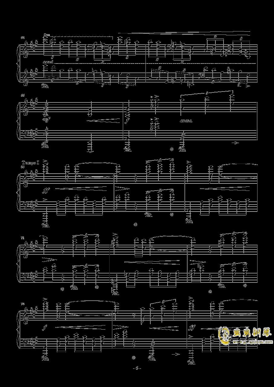 Love Grows钢琴谱 第6页