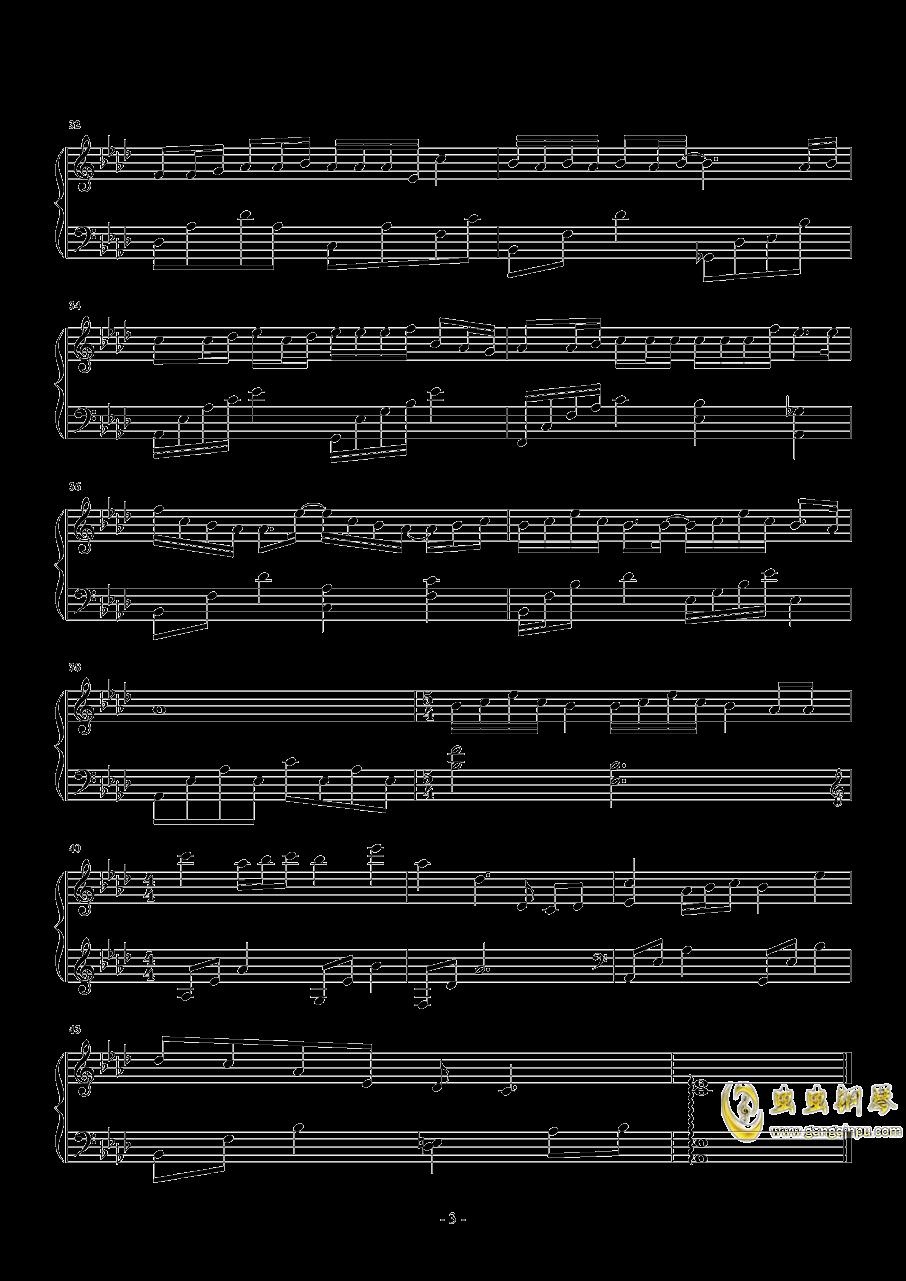 爱不由我钢琴谱 第3页