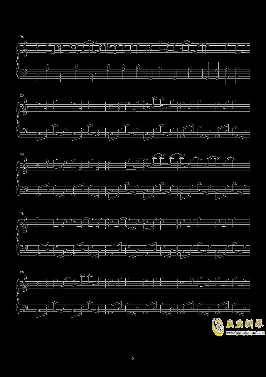 一起走的幸福钢琴谱 第2页