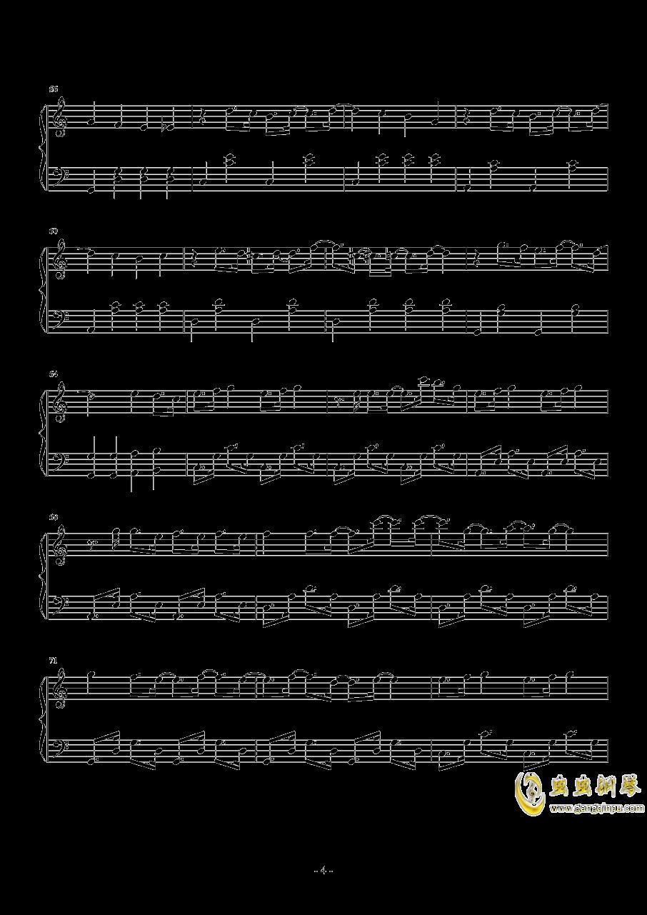 一起走的幸福钢琴谱 第4页