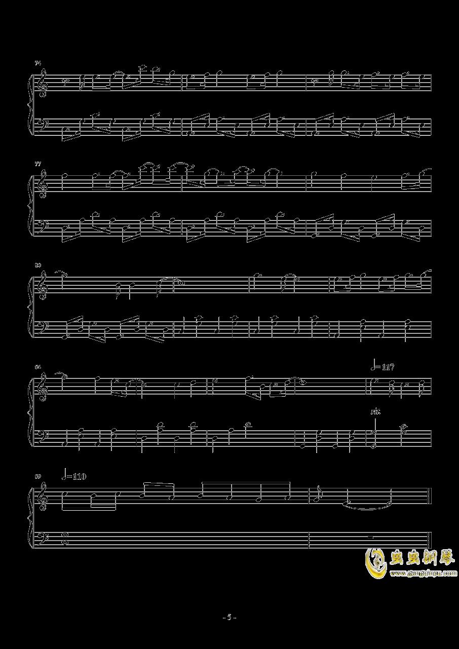 一起走的幸福钢琴谱 第5页
