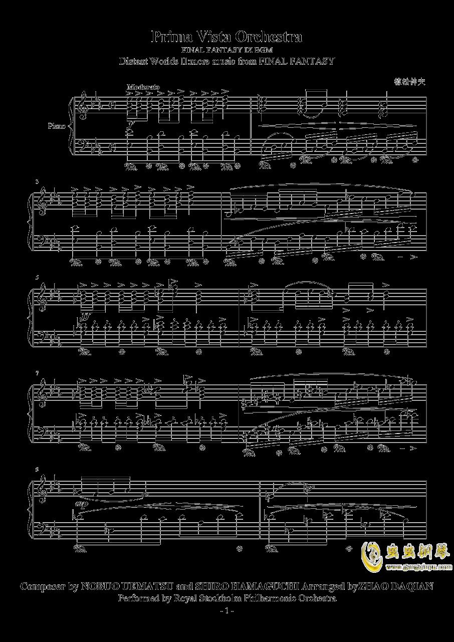 Prima Vista Orchestra钢琴谱 第1页