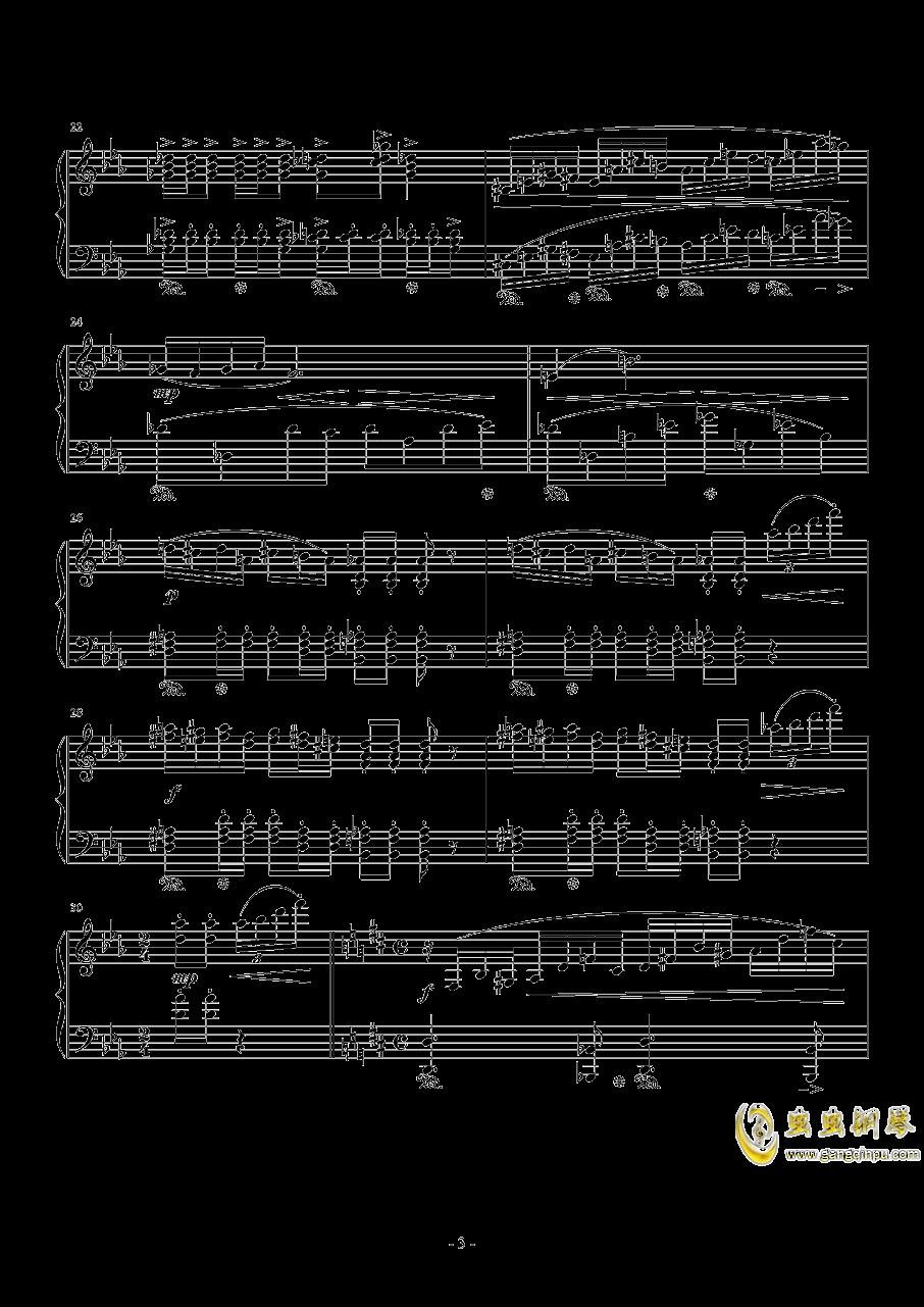 Prima Vista Orchestra钢琴谱 第3页