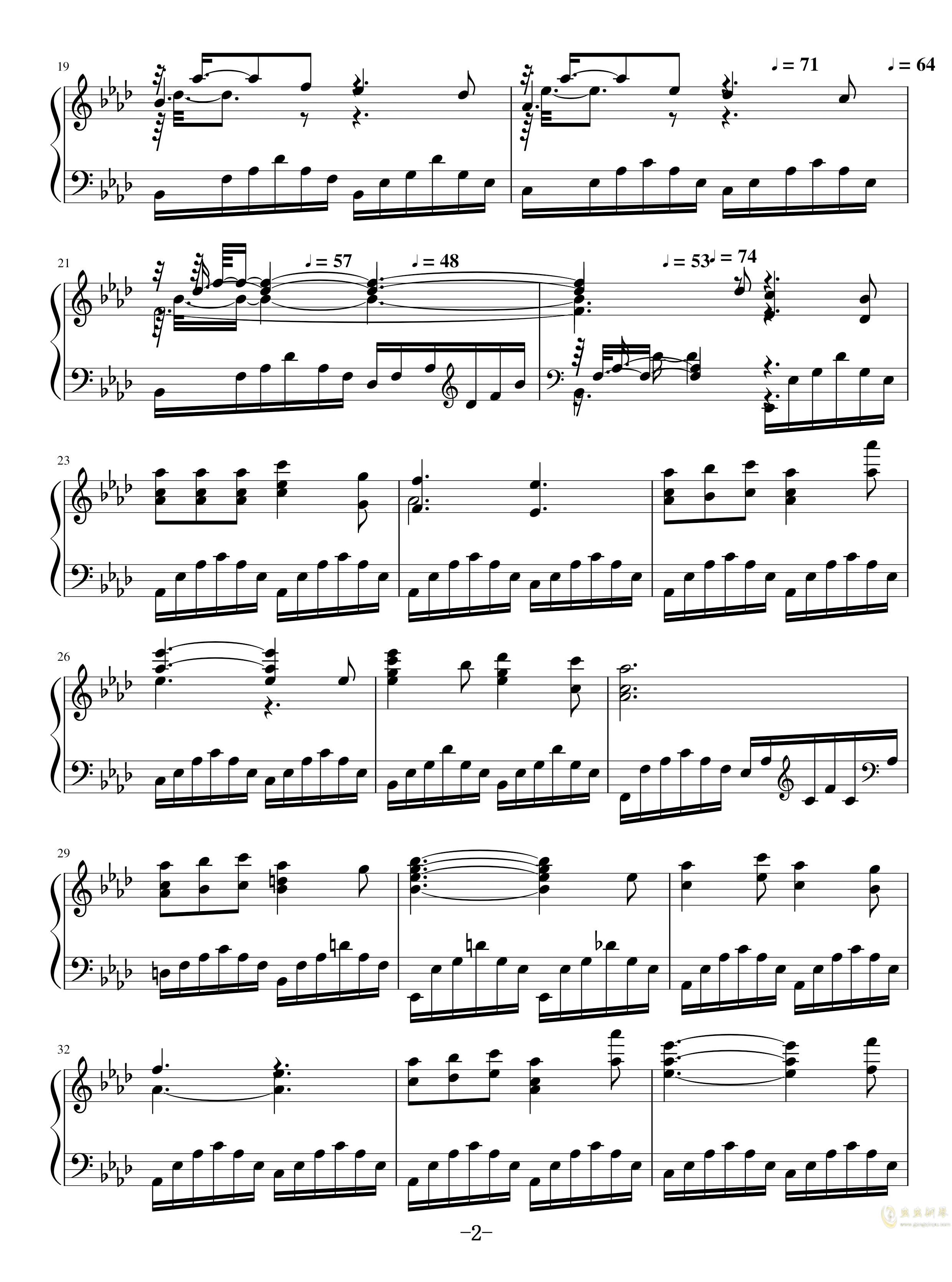 亲爱的爸爸钢琴谱 第2页