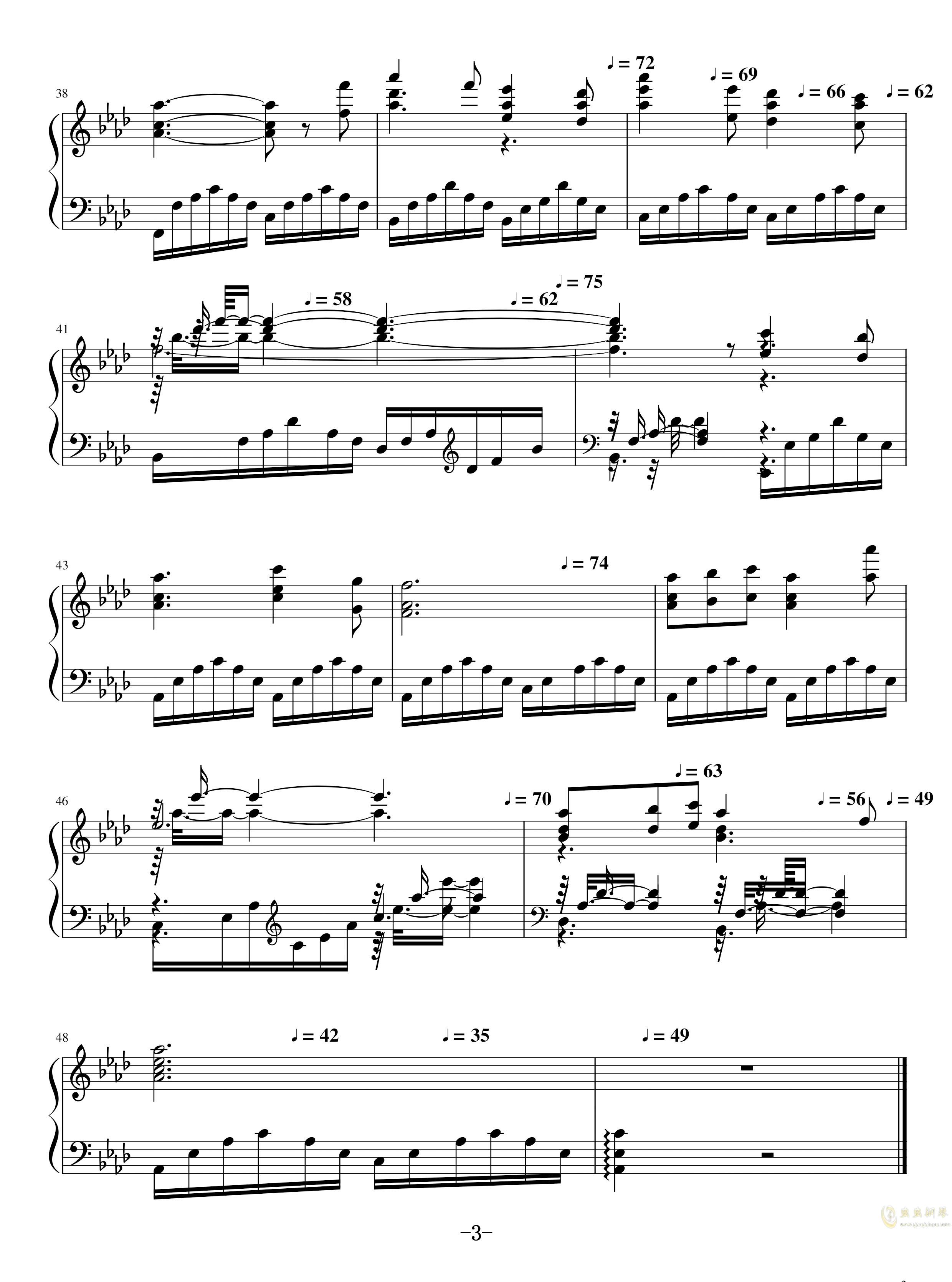 亲爱的爸爸钢琴谱 第3页