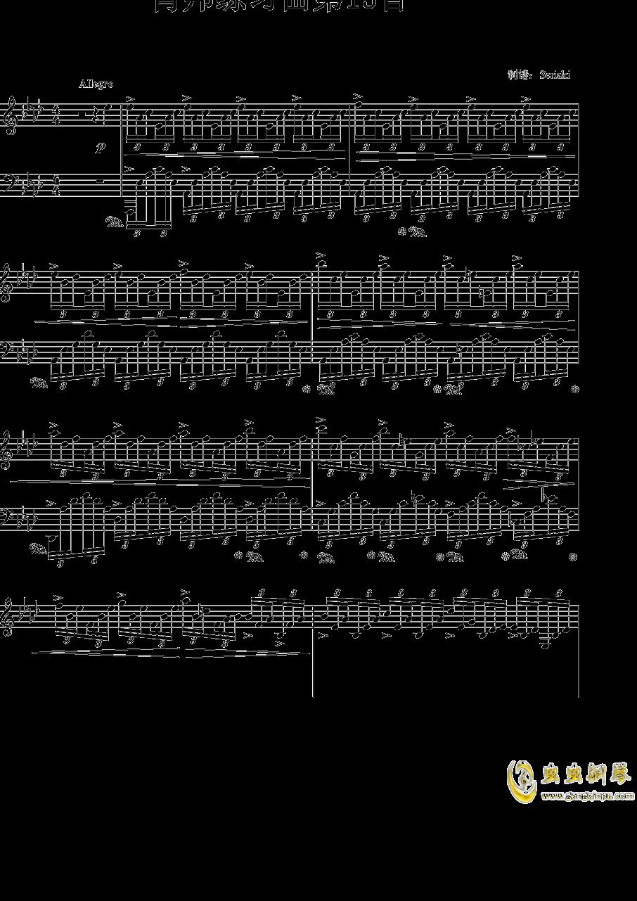 肖邦练习曲op25no1钢琴谱 第1页