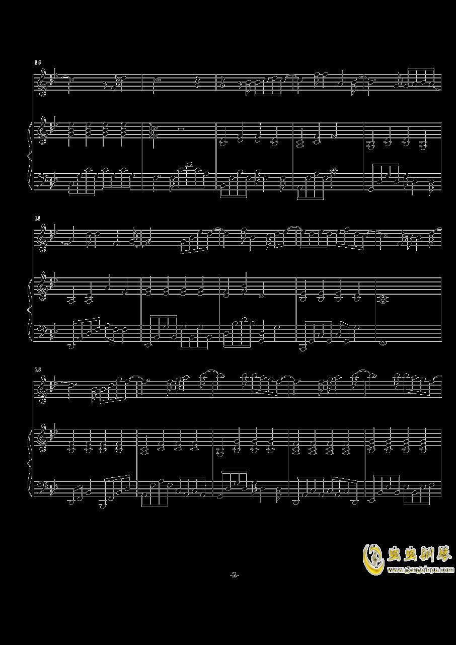 明天你好-伴奏钢琴谱 第2页