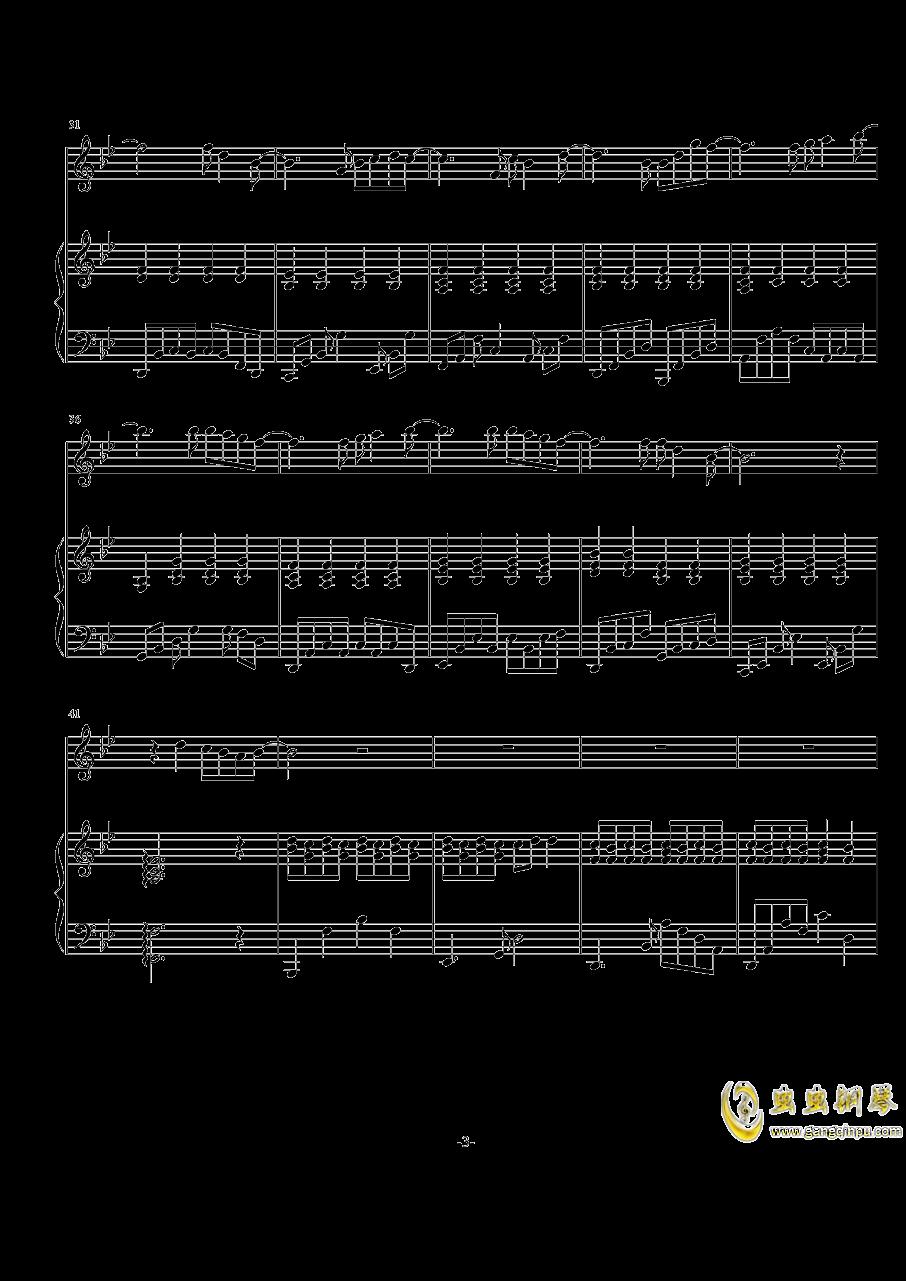 明天你好-伴奏钢琴谱 第3页