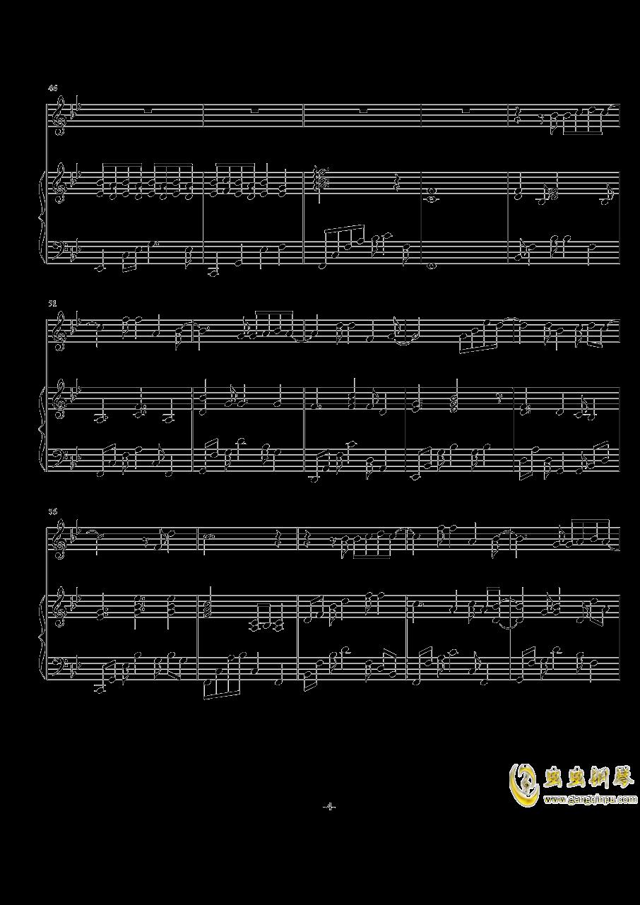 明天你好-伴奏钢琴谱 第4页