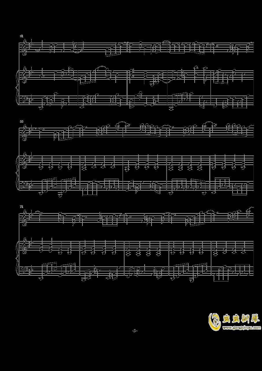 明天你好-伴奏钢琴谱 第5页
