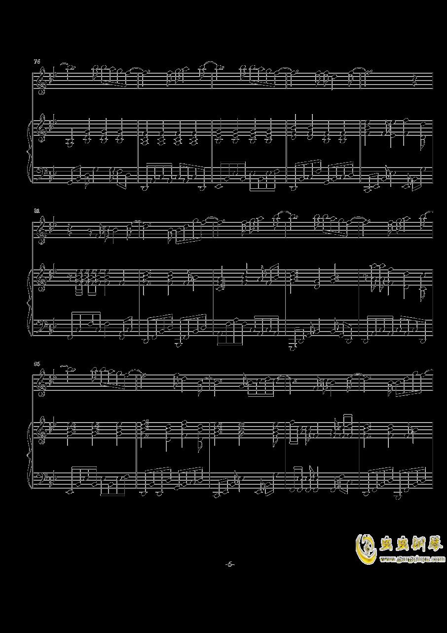 明天你好-伴奏钢琴谱 第6页