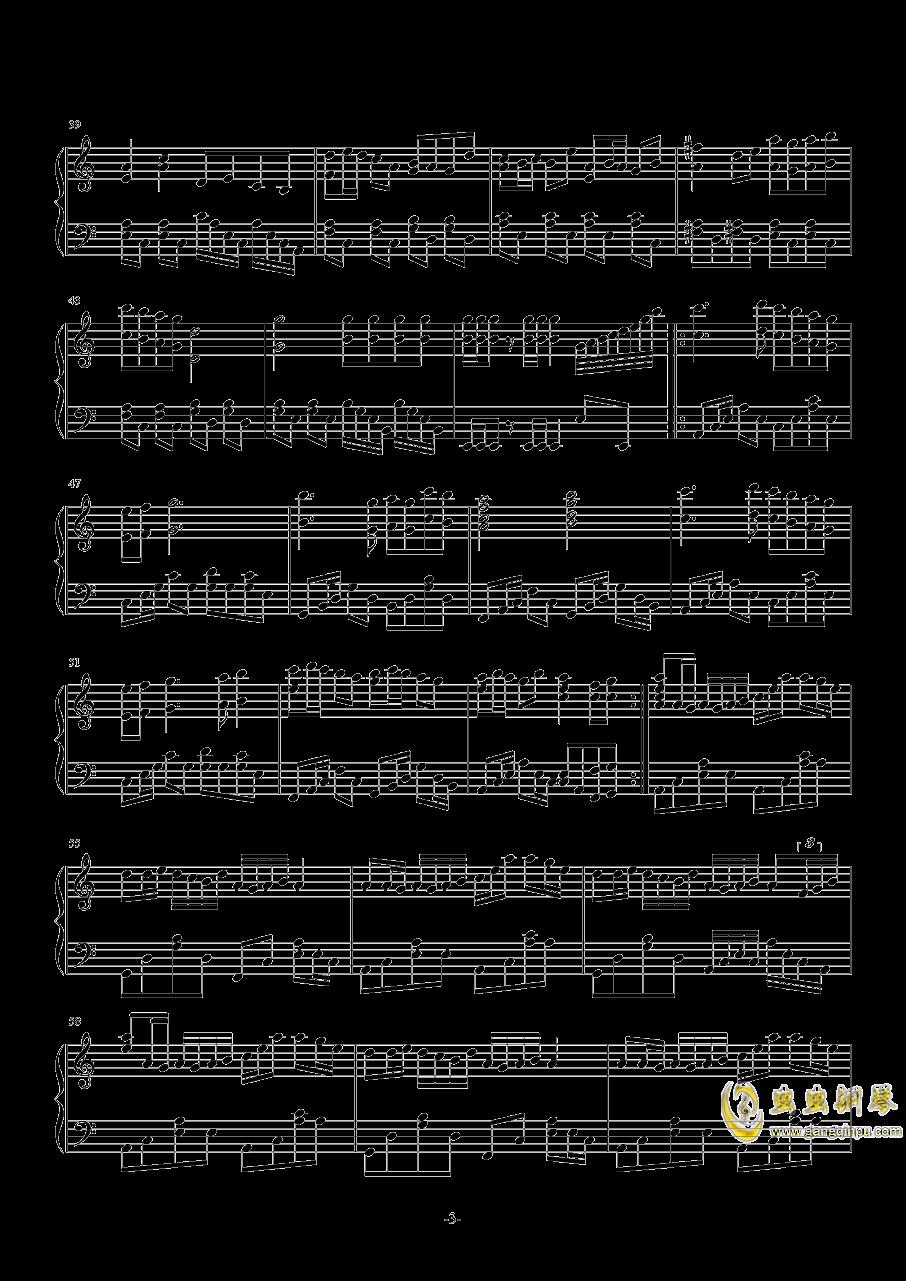 FAIRY TAIL メインテーマ钢琴谱 第3页