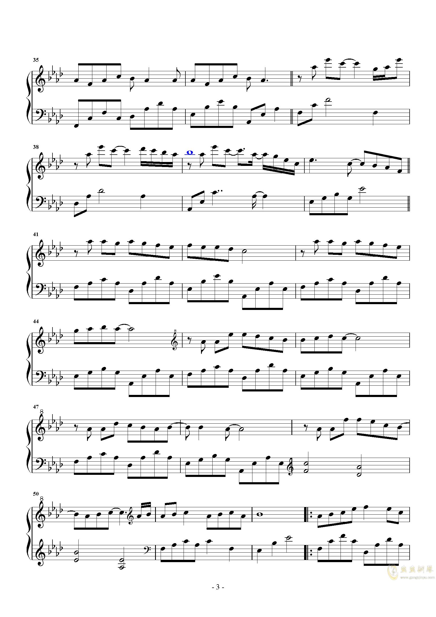 给未来钢琴谱 第3页