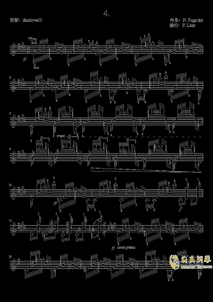 帕格尼尼大��曲4�琴�V 第1�