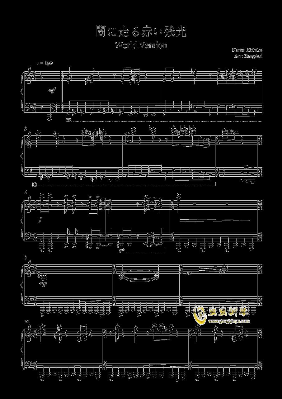 怪物�C人世界�琴�V 第1�