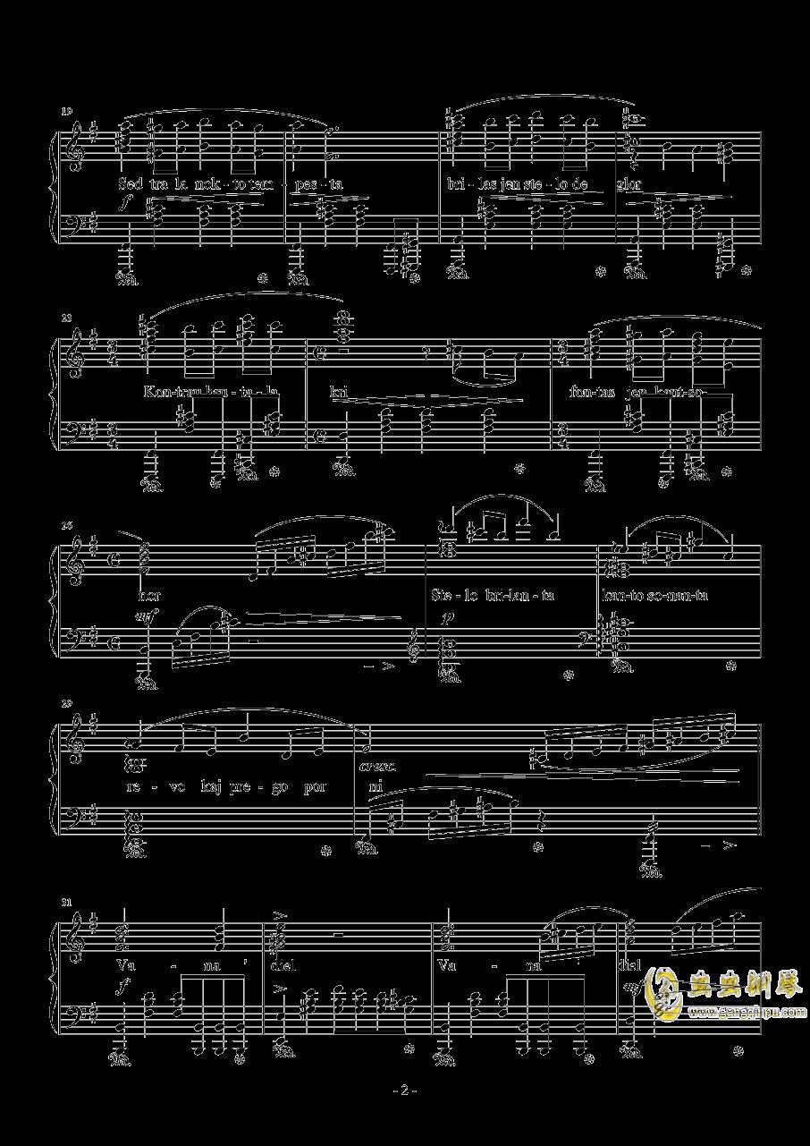 Distant Worlds钢琴谱 第2页