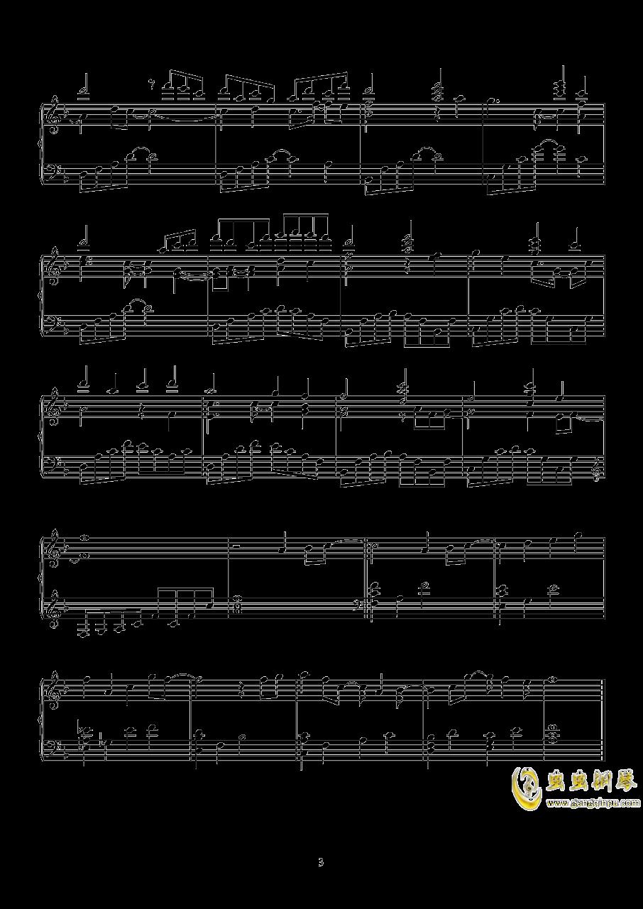 雪滴花钢琴谱 第3页