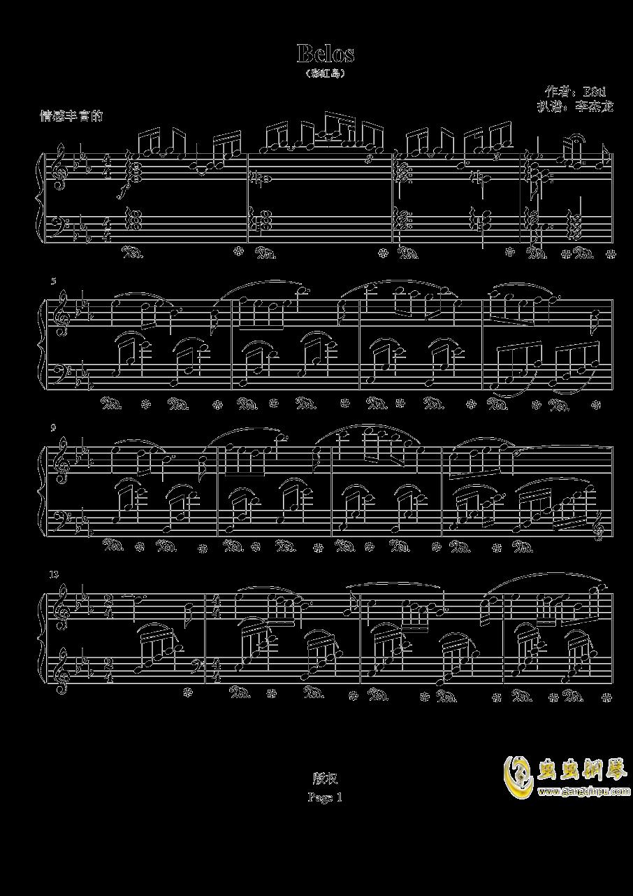 Belos�琴�V 第1�