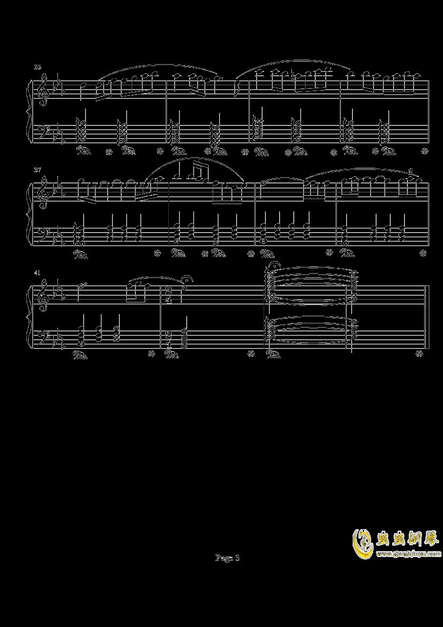 Belos�琴�V 第3�