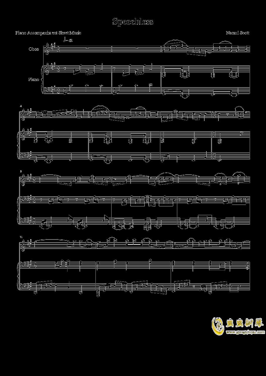 Speechless钢琴谱 第1页