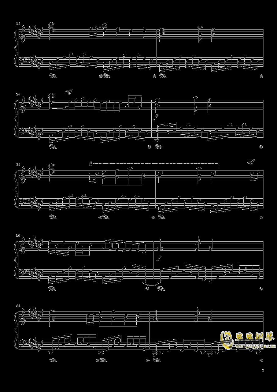 Dream Battle钢琴谱 第3页