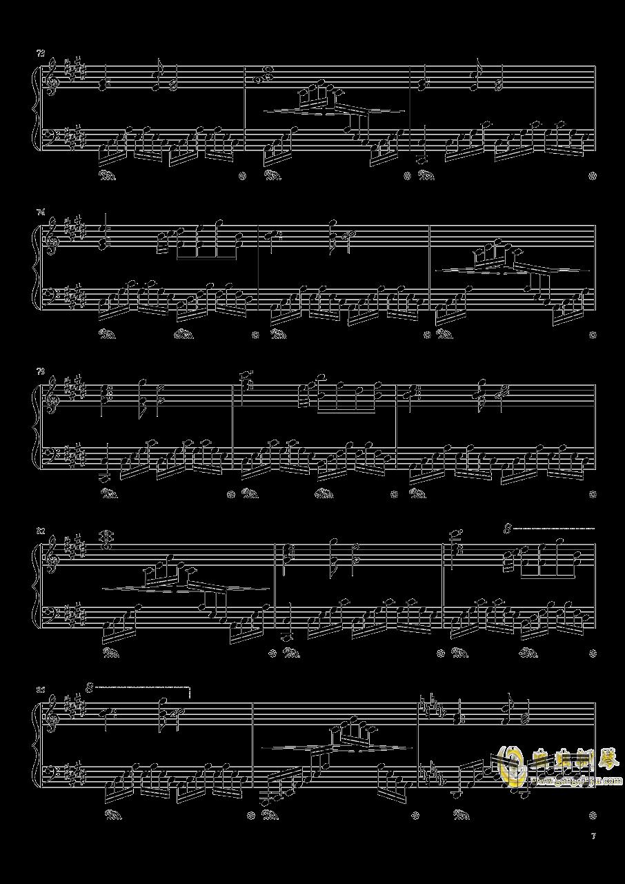 Dream Battle钢琴谱 第7页