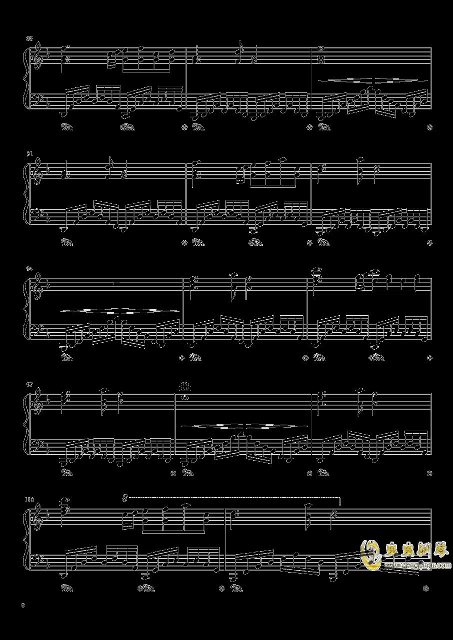Dream Battle钢琴谱 第8页