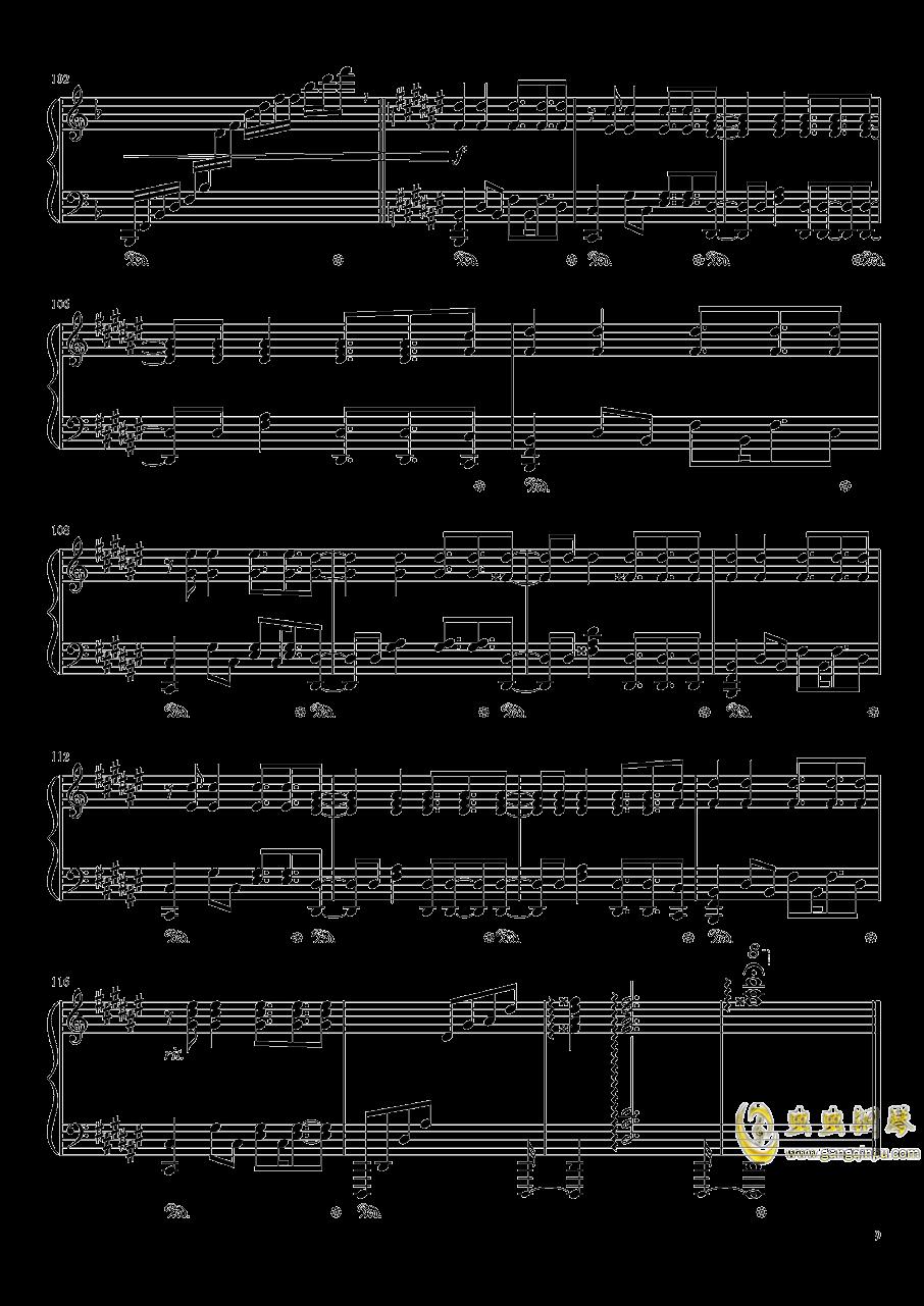 Dream Battle钢琴谱 第9页