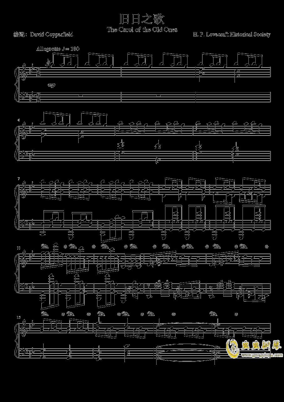 �f日之歌�琴�V 第1�