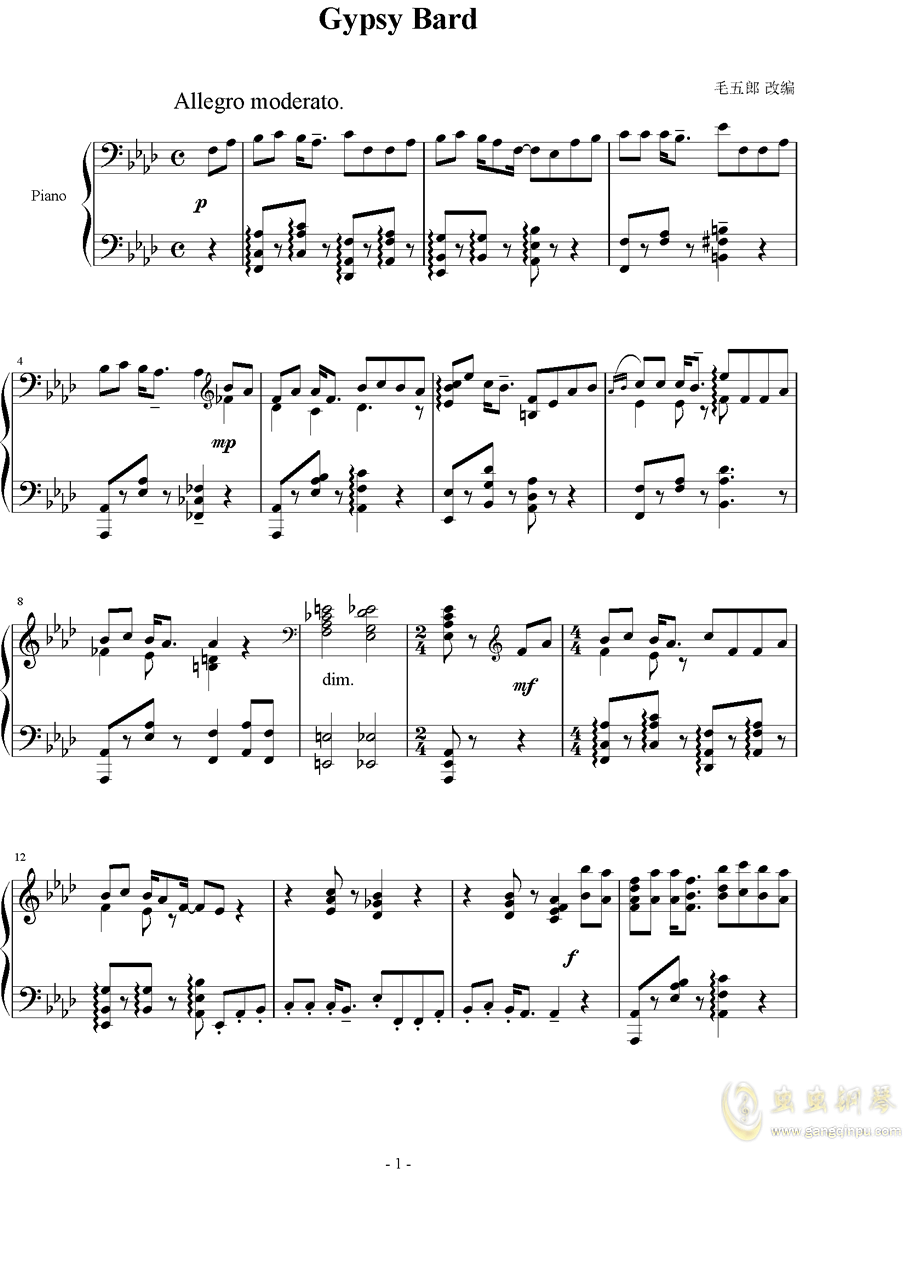 Gypsy Bard钢琴谱 第1页