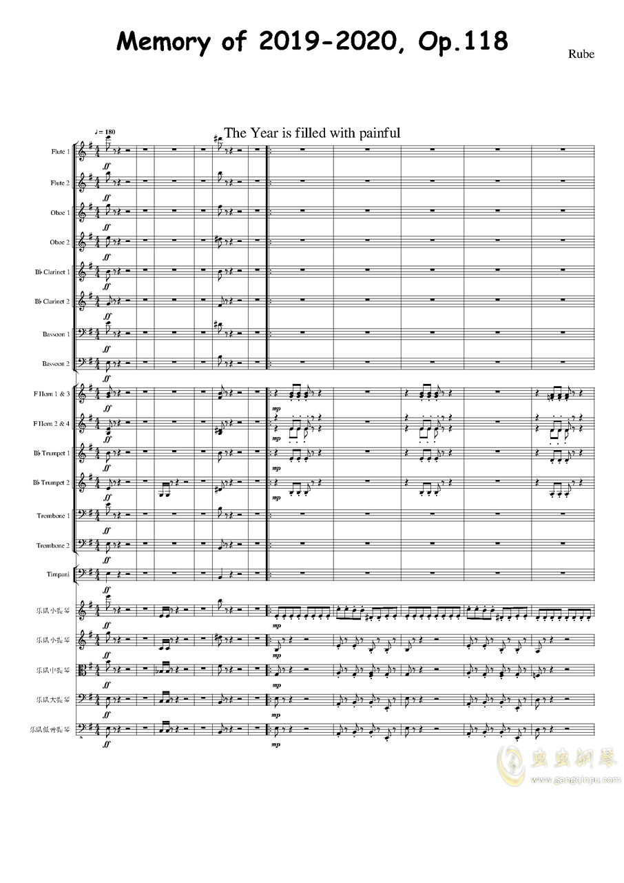 Memory of 2019-2020, Op.118钢琴谱 第1页