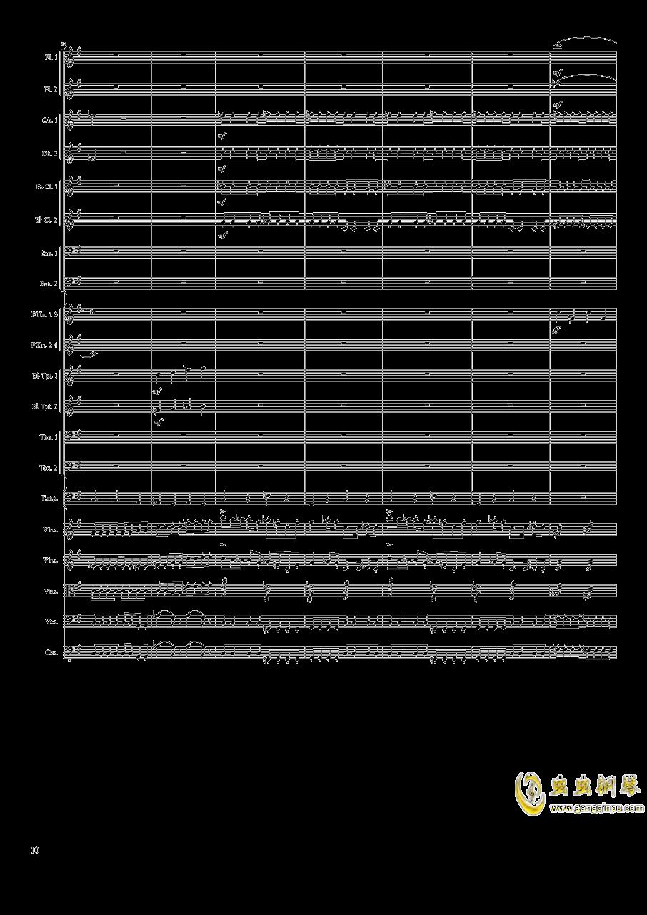 Memory of 2019-2020, Op.118ag88环亚娱乐谱 第10页