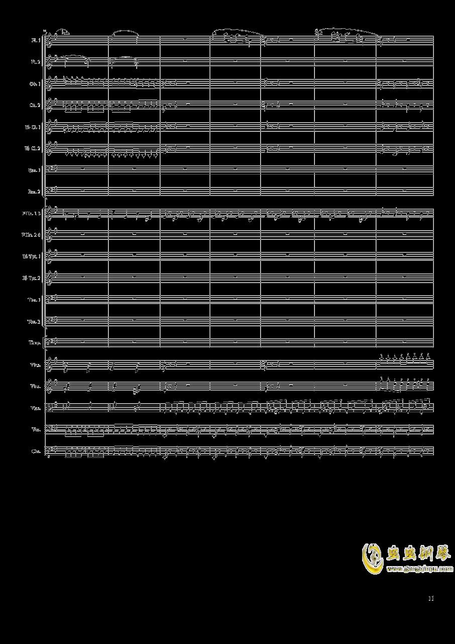 Memory of 2019-2020, Op.118ag88环亚娱乐谱 第11页