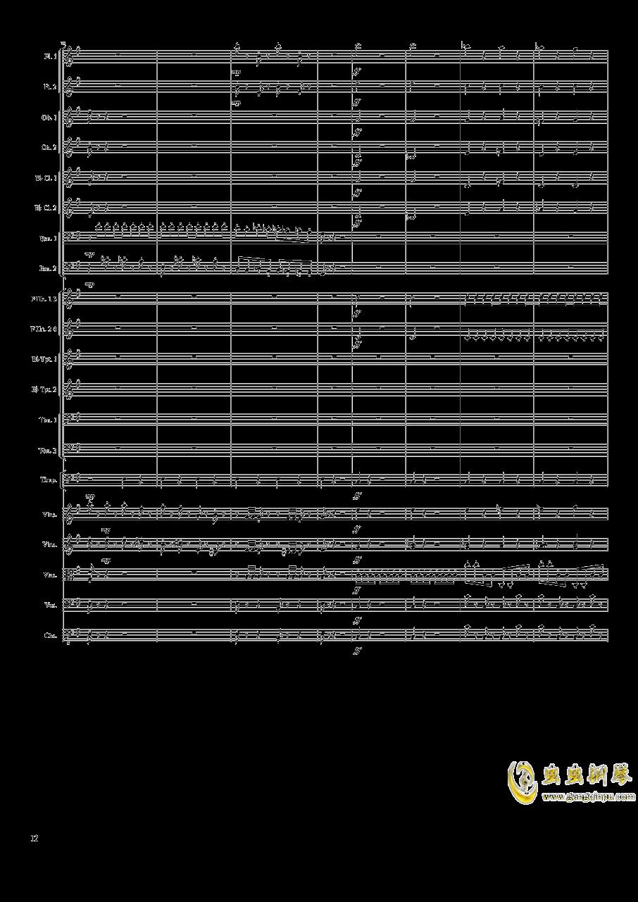 Memory of 2019-2020, Op.118钢琴谱 第12页