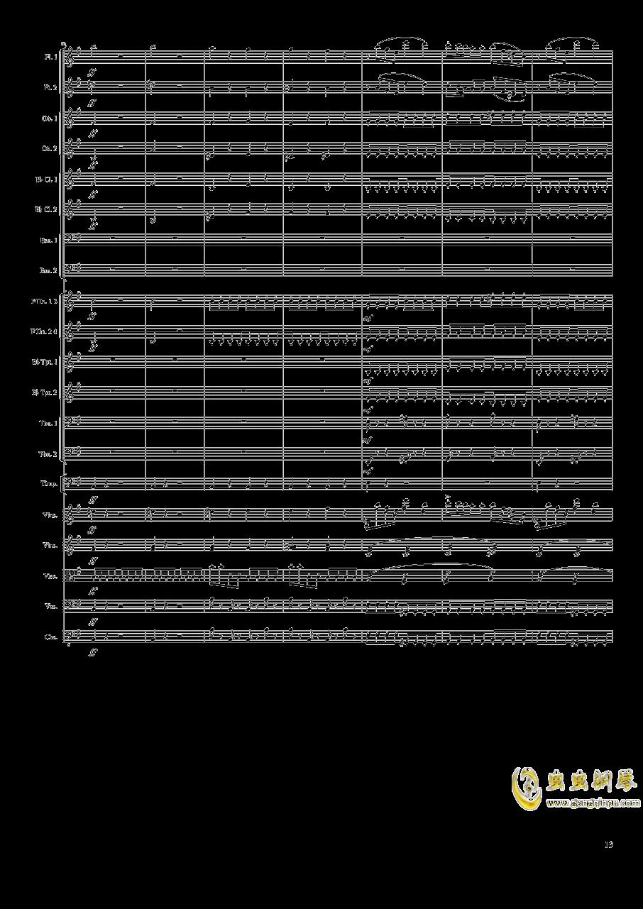 Memory of 2019-2020, Op.118钢琴谱 第13页