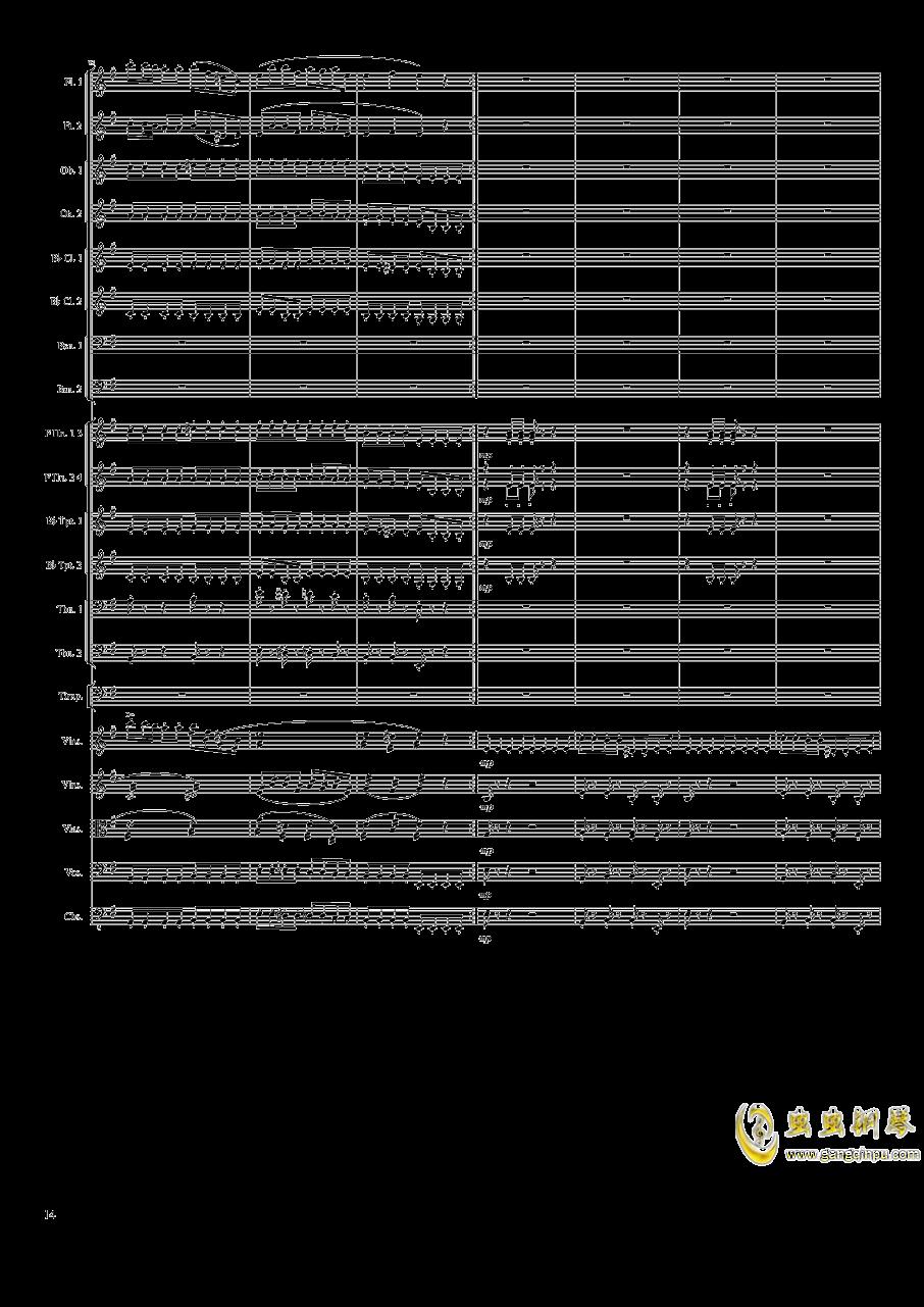 Memory of 2019-2020, Op.118钢琴谱 第14页
