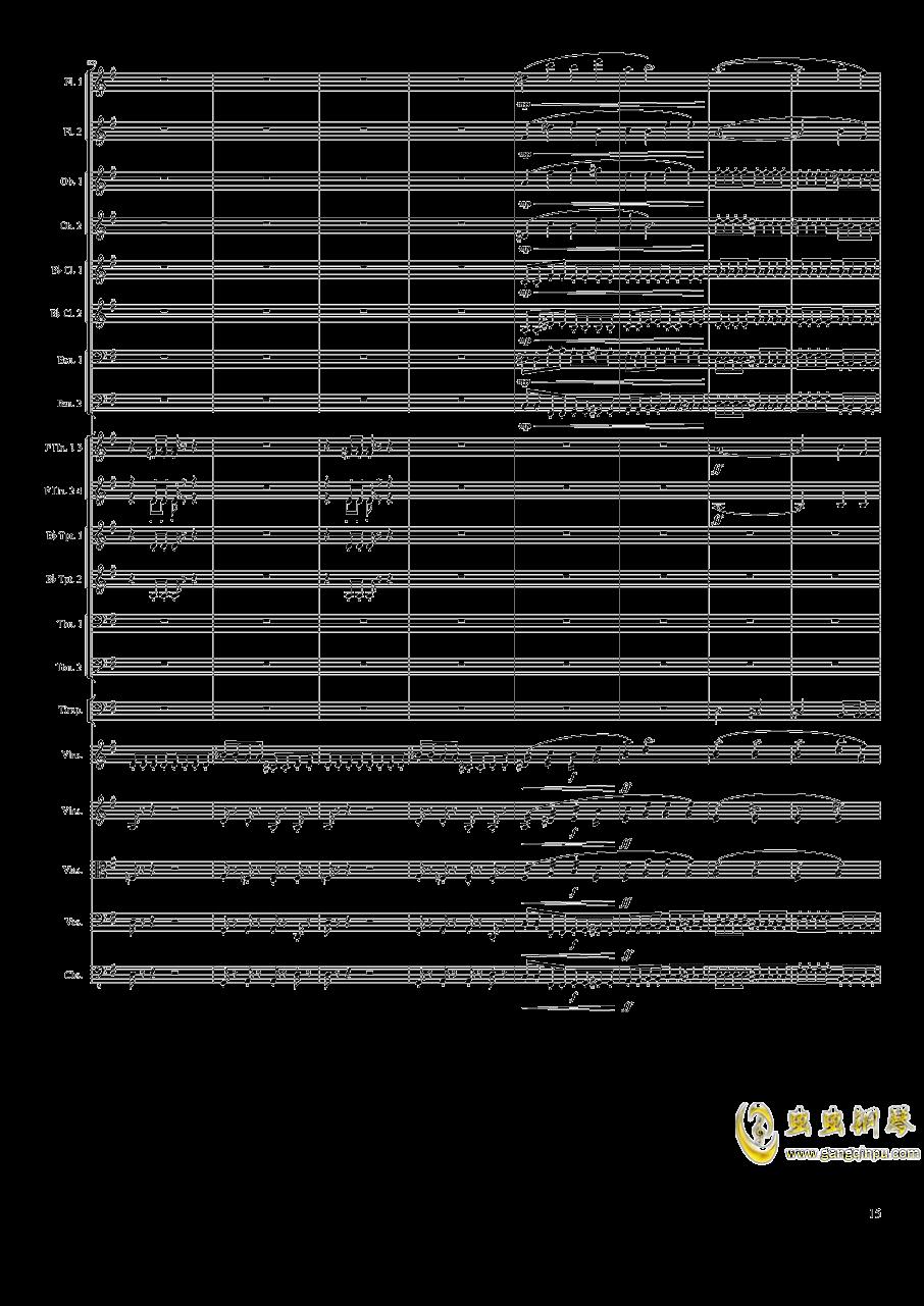 Memory of 2019-2020, Op.118钢琴谱 第15页