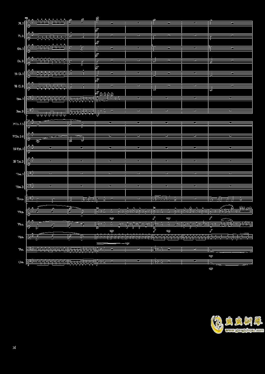 Memory of 2019-2020, Op.118钢琴谱 第16页