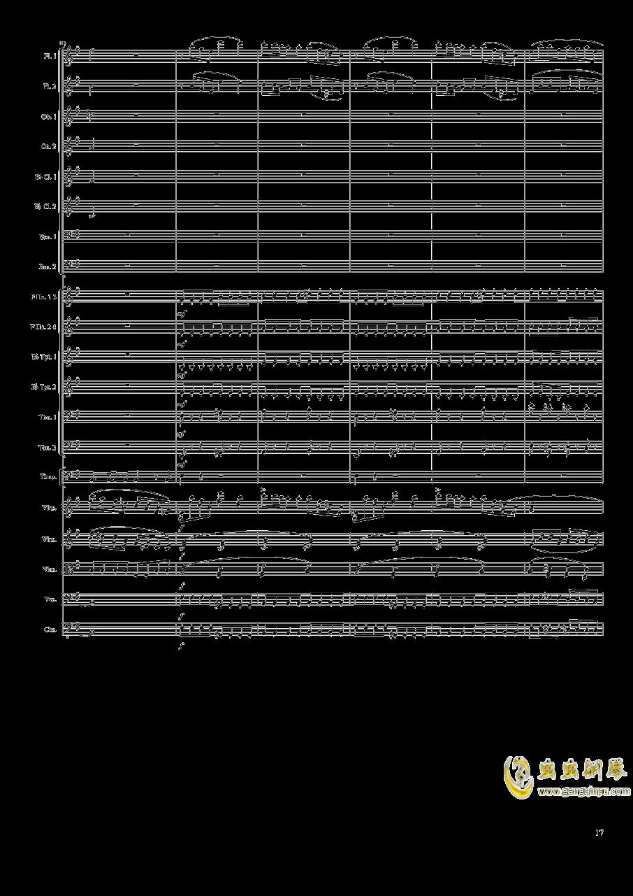 Memory of 2019-2020, Op.118钢琴谱 第17页