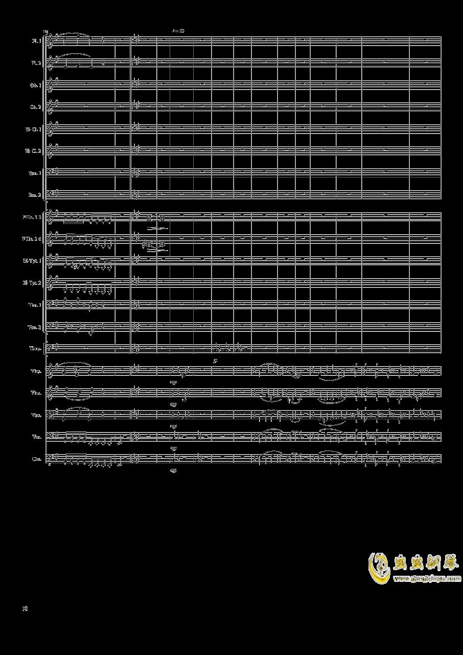 Memory of 2019-2020, Op.118钢琴谱 第18页