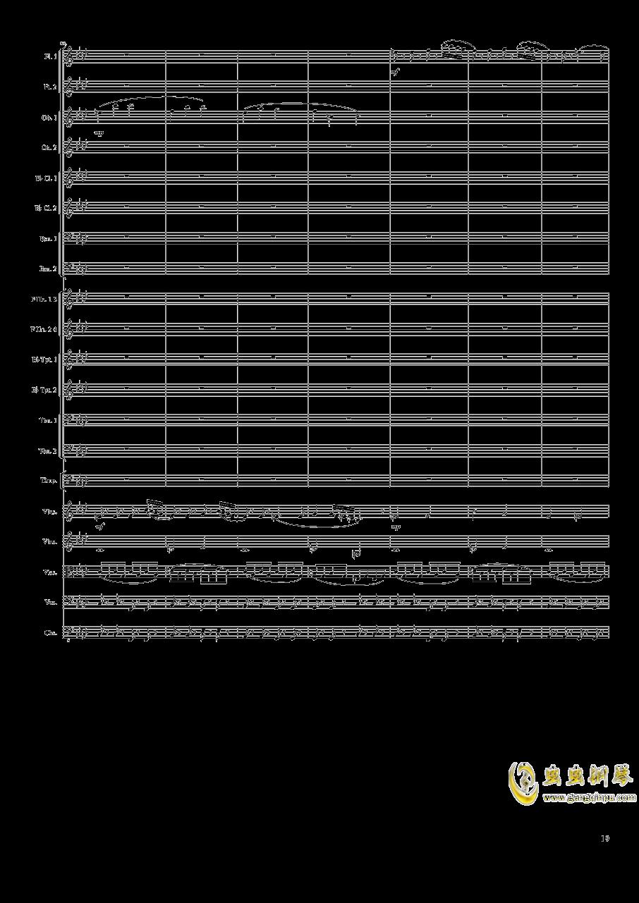 Memory of 2019-2020, Op.118钢琴谱 第19页