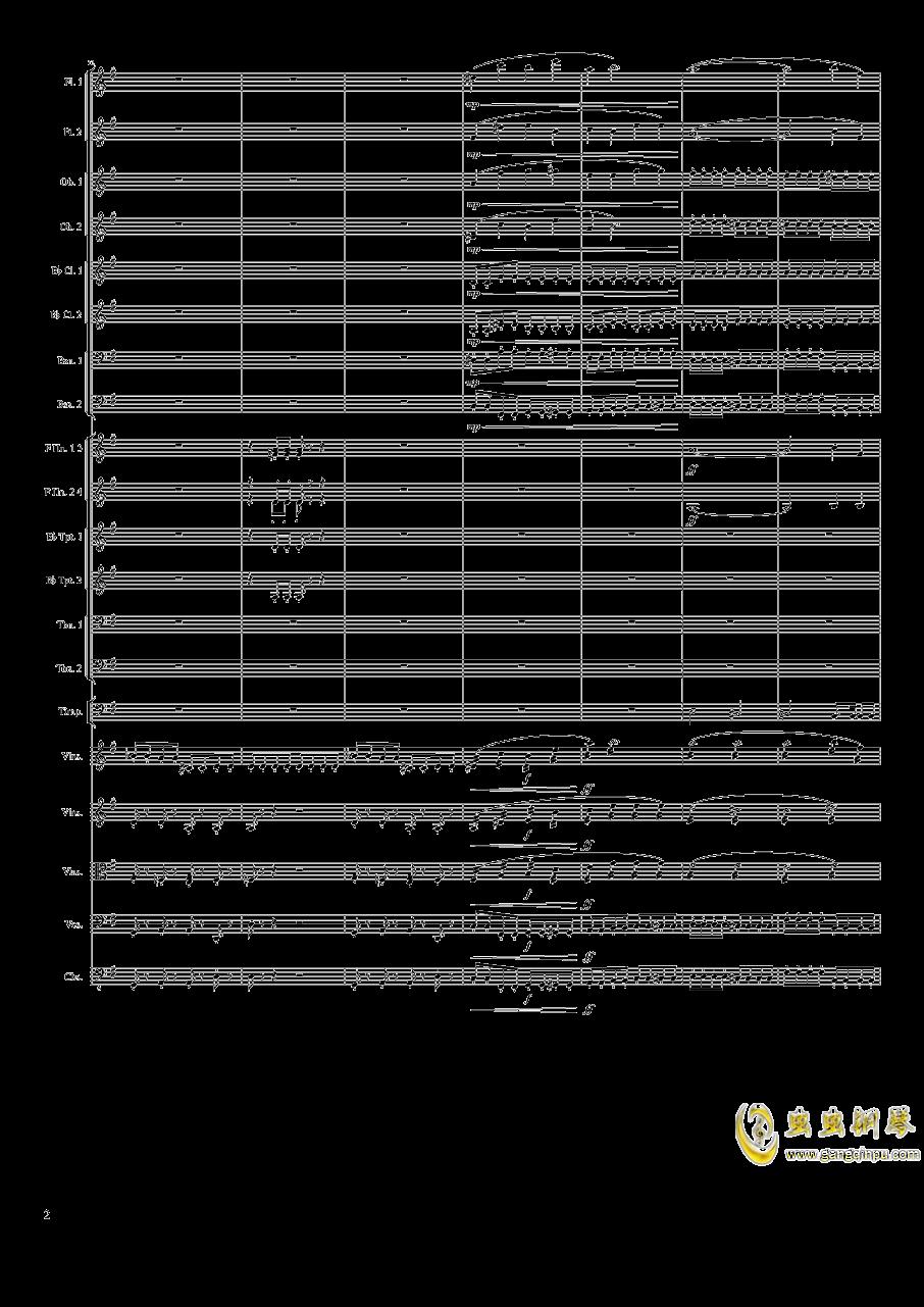 Memory of 2019-2020, Op.118ag88环亚娱乐谱 第2页