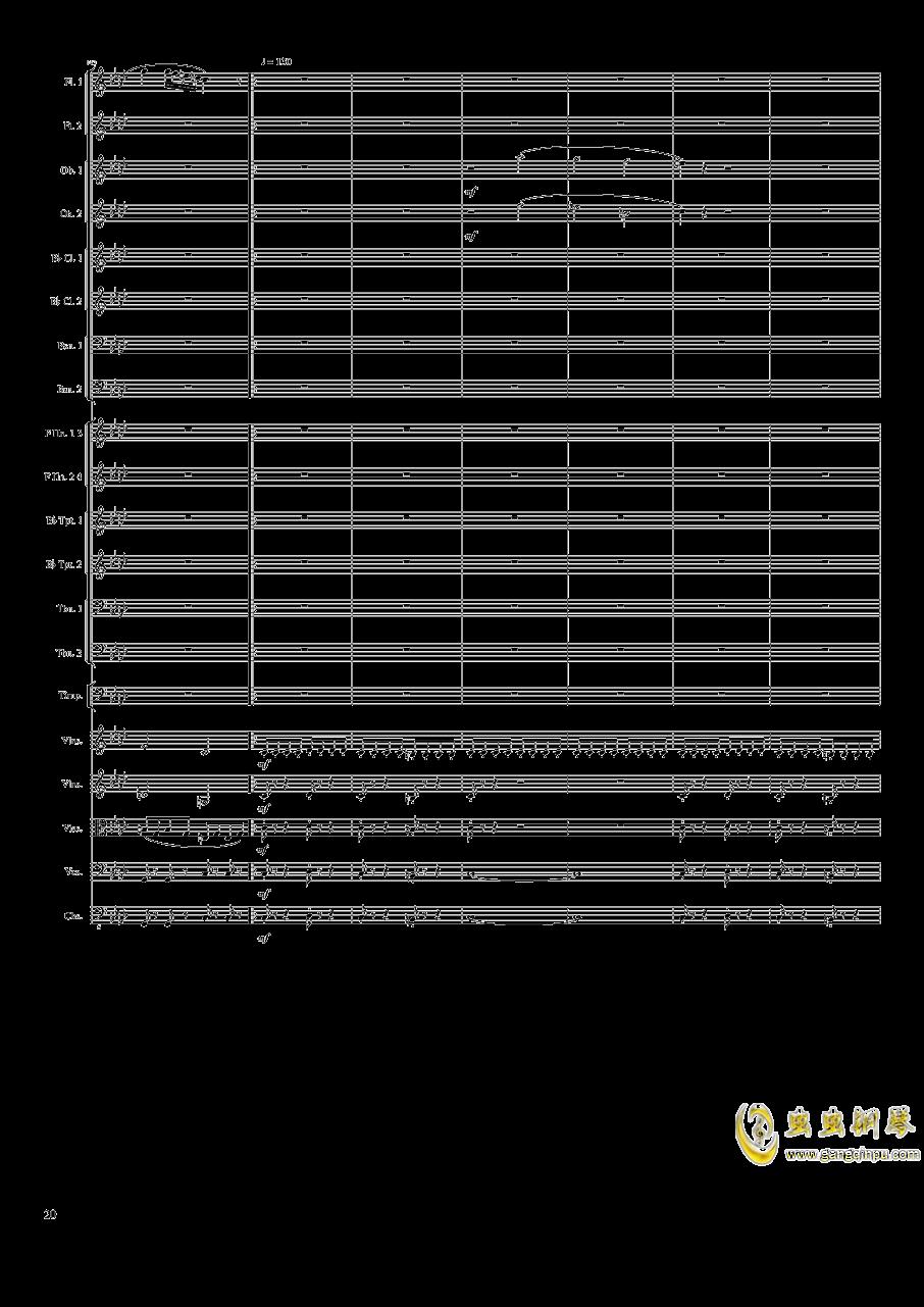 Memory of 2019-2020, Op.118钢琴谱 第20页