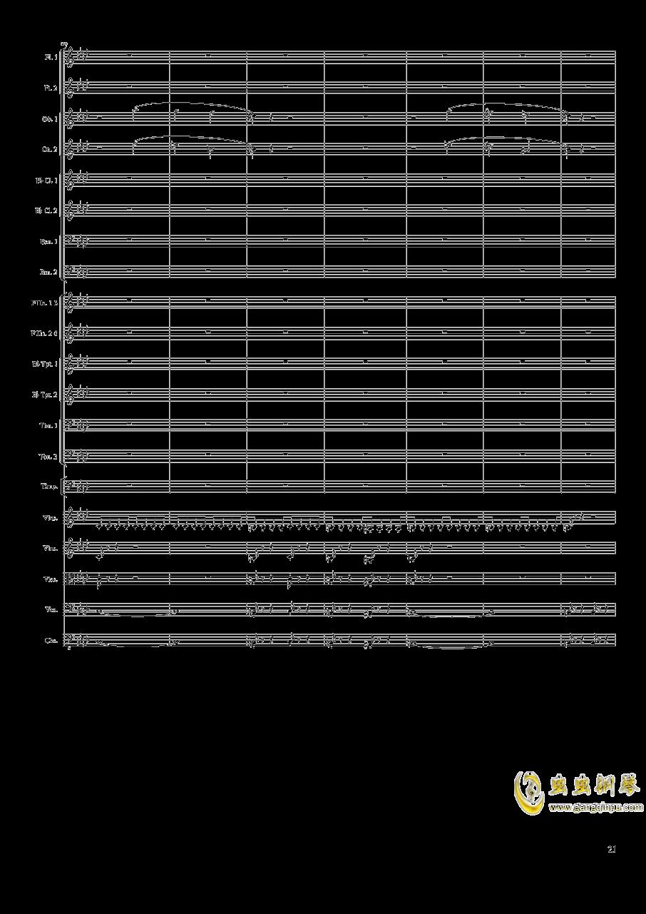 Memory of 2019-2020, Op.118钢琴谱 第21页