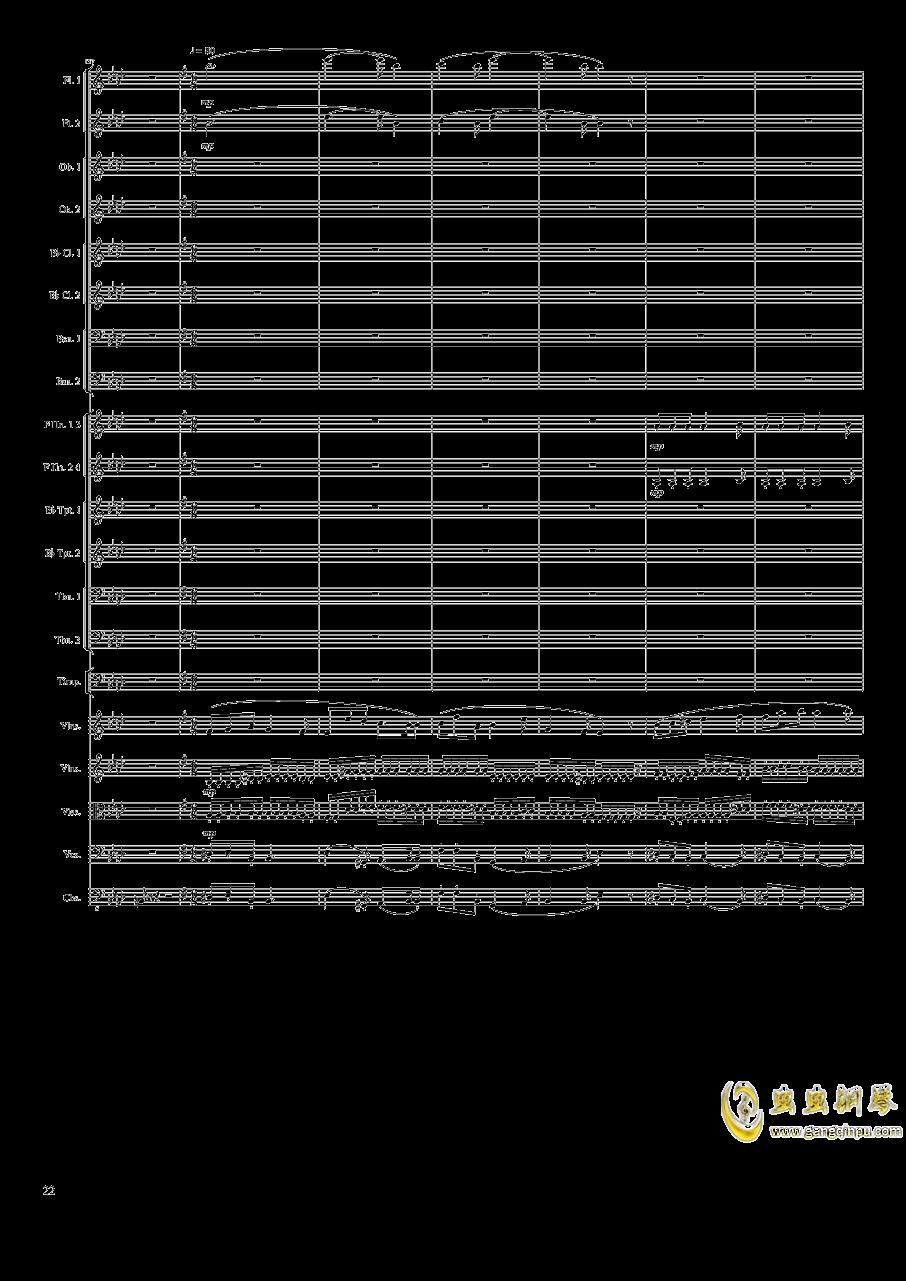 Memory of 2019-2020, Op.118ag88环亚娱乐谱 第22页