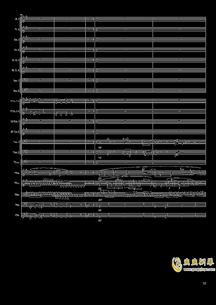 Memory of 2019-2020, Op.118钢琴谱 第23页