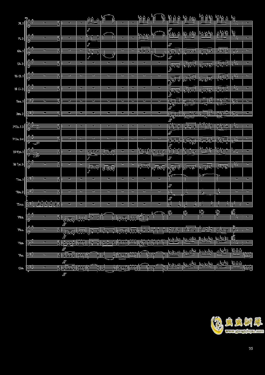 Memory of 2019-2020, Op.118钢琴谱 第25页