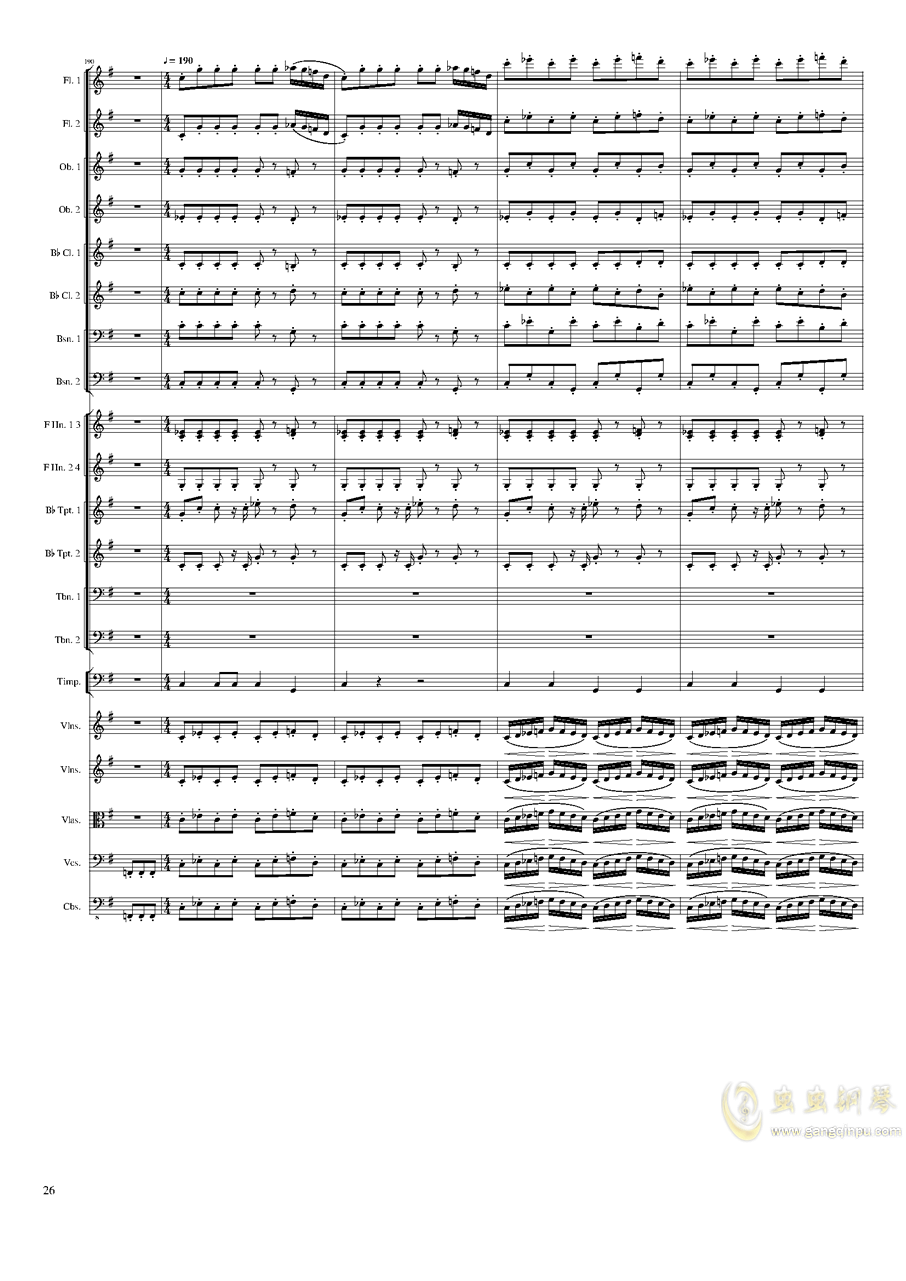 Memory of 2019-2020, Op.118钢琴谱 第26页