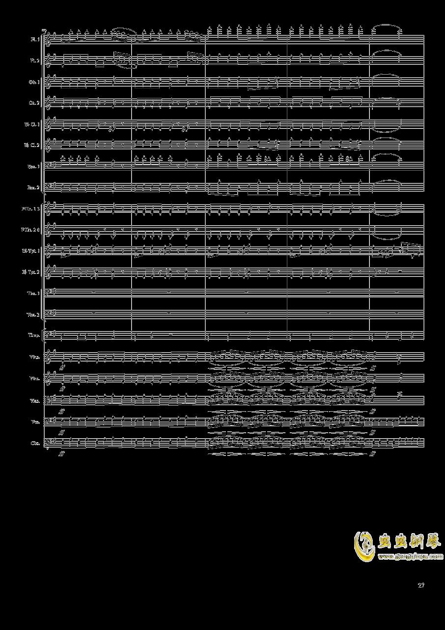 Memory of 2019-2020, Op.118钢琴谱 第27页