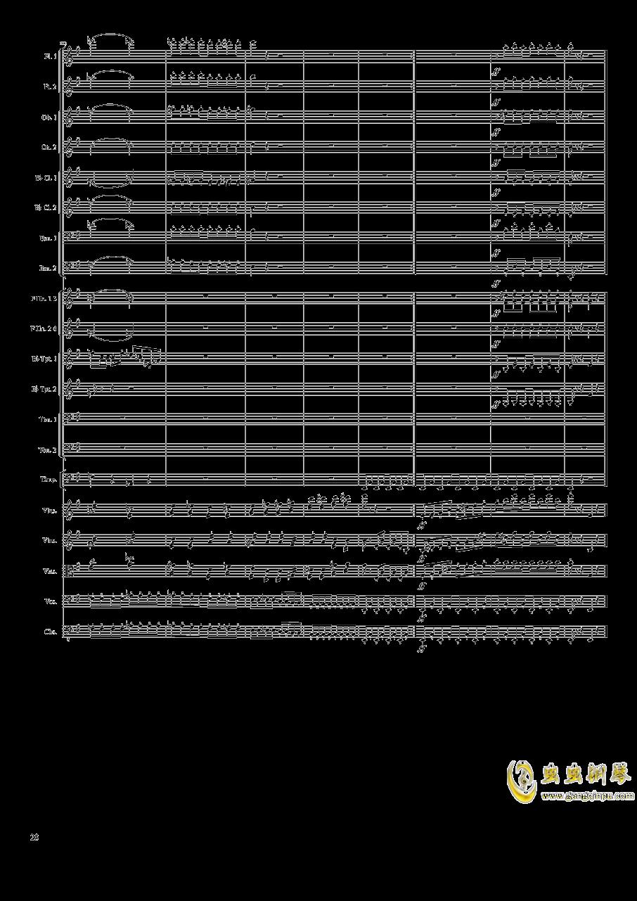 Memory of 2019-2020, Op.118钢琴谱 第28页
